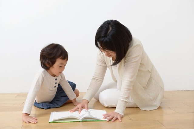 子供の才能を潰す親にならない!子供を信じない親が 子をだめにする
